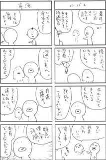 manga181_kobae.jpg